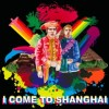 I Come To Shanghai: Pass The Time